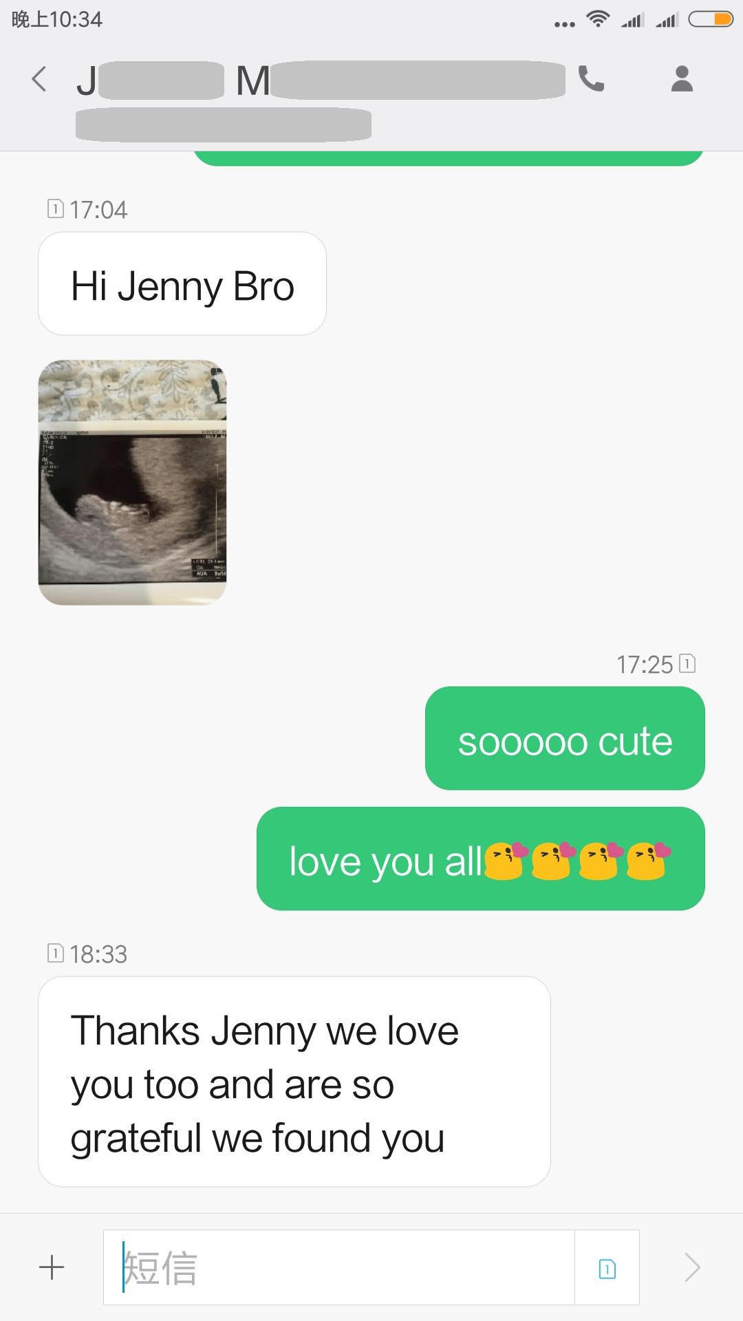 Jessica baby '